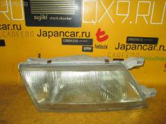 Фара Nissan Sunny FB14 Фото 1