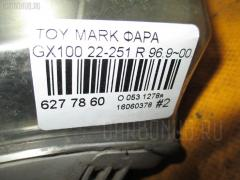 Фара Toyota Mark ii GX100 Фото 4