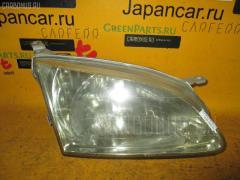 Фара Toyota Corolla spacio AE111N Фото 1