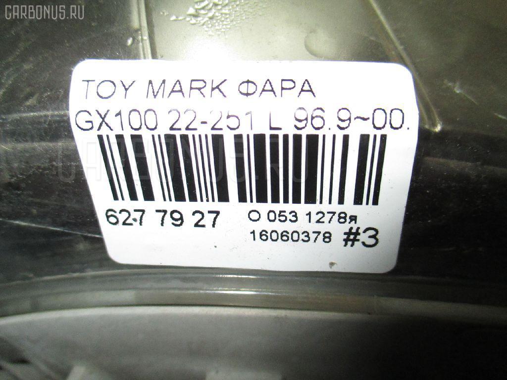 Фара TOYOTA MARK II GX100 Фото 5