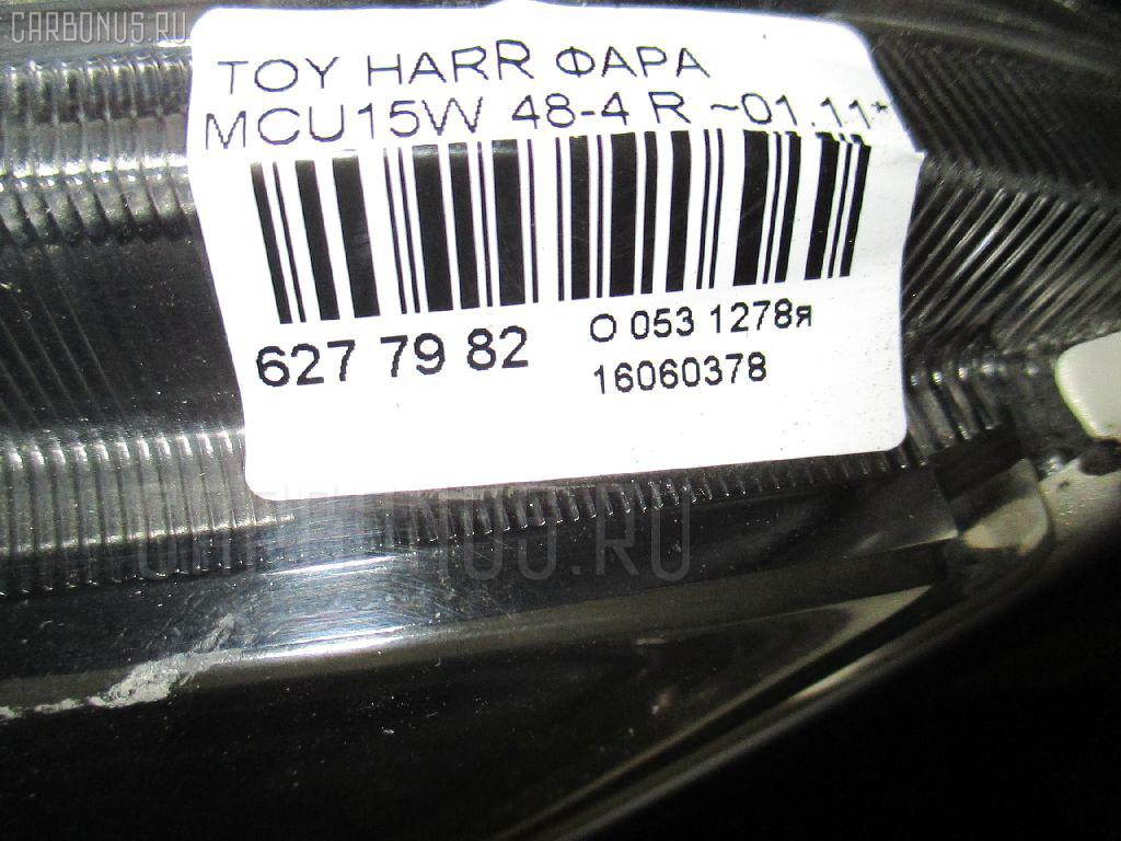 Фара TOYOTA HARRIER MCU15W Фото 4
