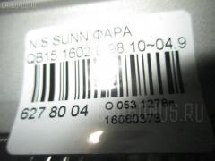 Фара Nissan Sunny QB15 Фото 3