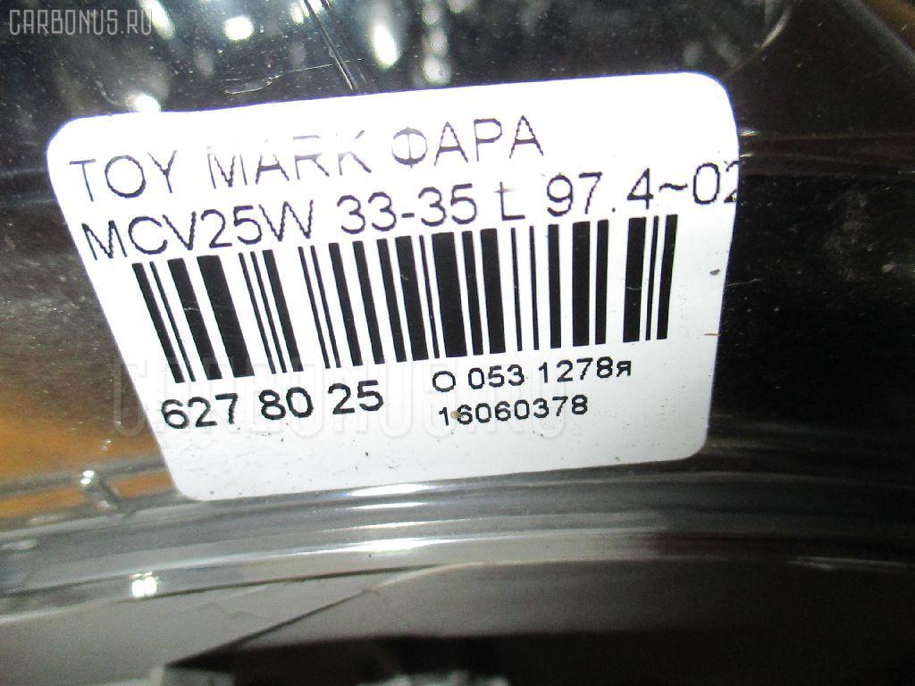 Фара TOYOTA MARK II QUALIS MCV25W Фото 3