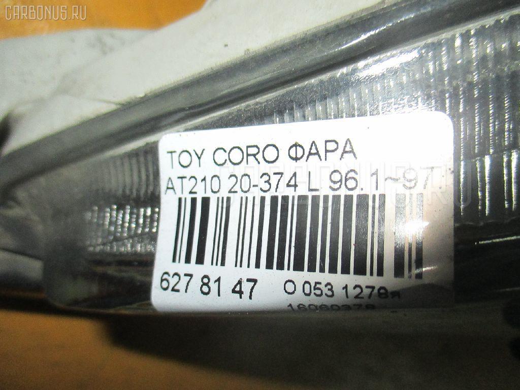 Фара TOYOTA CORONA PREMIO AT210 Фото 4