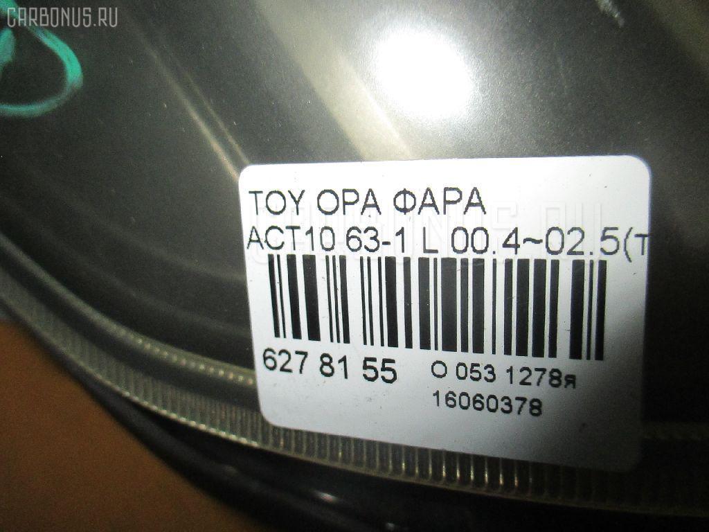 Фара TOYOTA OPA ACT10 Фото 4