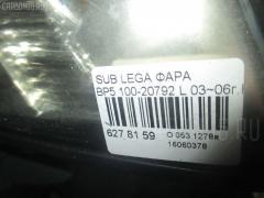 Фара Subaru Legacy wagon BP5 Фото 3