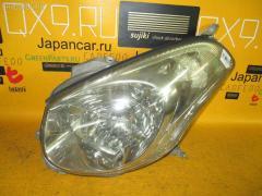 Фара Toyota Verossa GX110 Фото 1