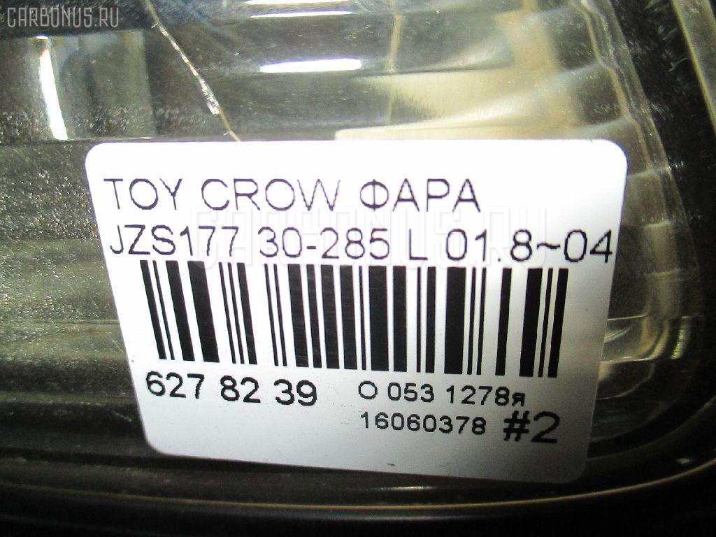 Фара TOYOTA CROWN MAJESTA JZS177 Фото 5