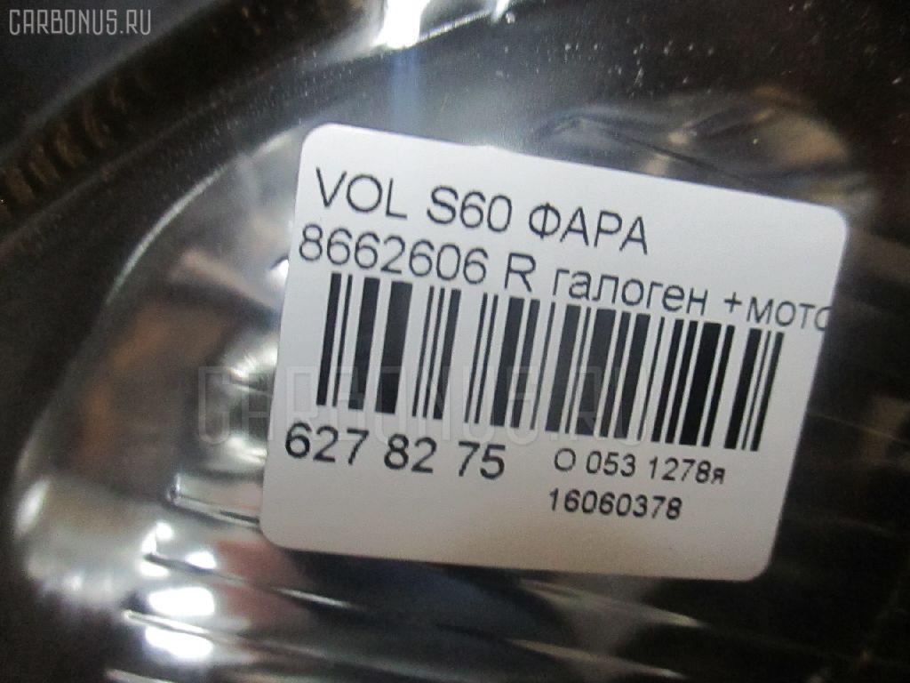 Фара VOLVO S60 I RS Фото 4