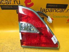 Стоп-планка Toyota Brevis JCG10 Фото 2