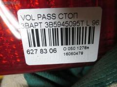 Стоп Volkswagen Passat 3BAPT Фото 4