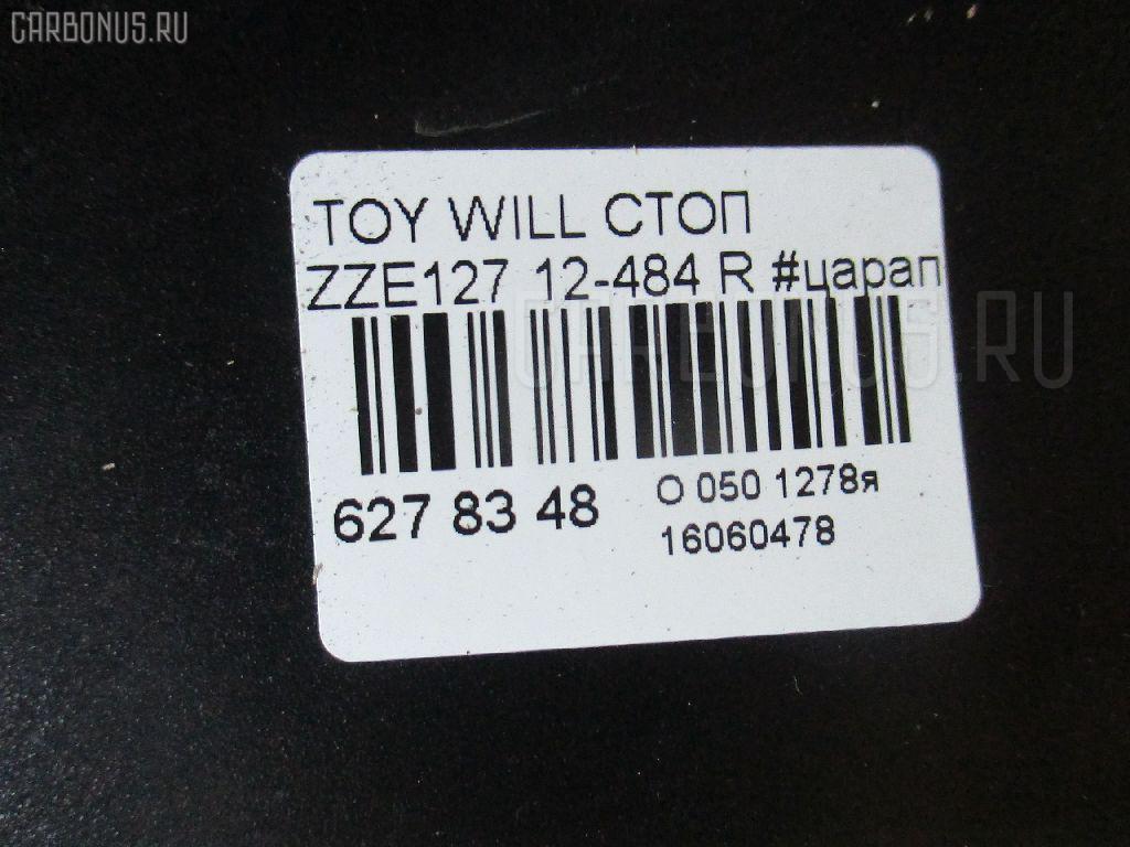 Стоп TOYOTA WILL VS ZZE127 Фото 4