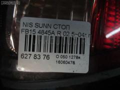 Стоп Nissan Sunny FB15 Фото 3