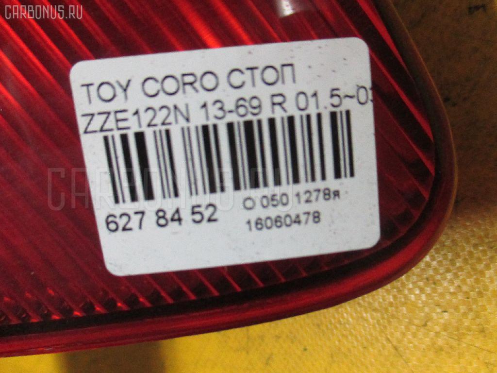 Стоп TOYOTA COROLLA SPACIO ZZE122N Фото 3