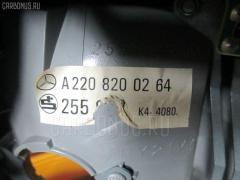 Стоп MERCEDES-BENZ S-CLASS W220.070 Фото 2