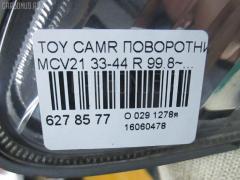 Поворотник к фаре Toyota Camry gracia MCV21 Фото 3