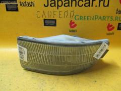 Туманка бамперная Toyota Chaser GX100 Фото 2