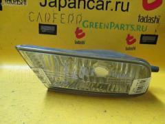 Туманка бамперная TOYOTA CROWN GS171 Фото 2
