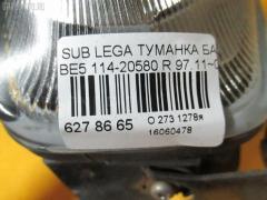 Туманка бамперная Subaru Legacy b4 BE5 Фото 3