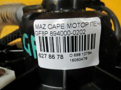Мотор печки Mazda Capella GF8P Фото 3