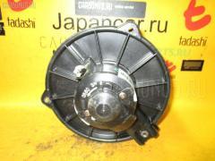 Мотор печки TOYOTA GX90 Фото 2