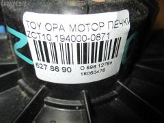 Мотор печки TOYOTA OPA ZCT10 Фото 3
