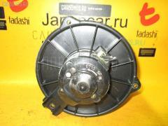 Мотор печки TOYOTA ST191 Фото 1