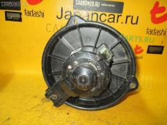 Мотор печки Toyota AE100 Фото 2