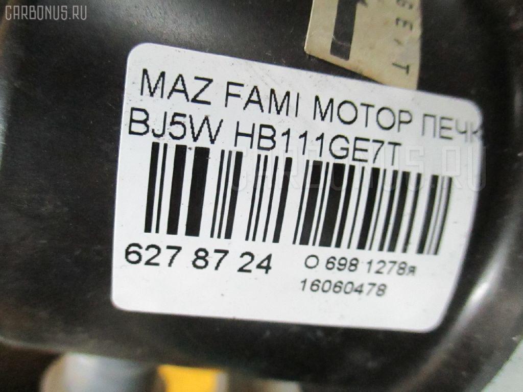 Мотор печки MAZDA FAMILIA S-WAGON BJ5W Фото 3