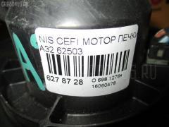 Мотор печки NISSAN CEFIRO A32 Фото 3
