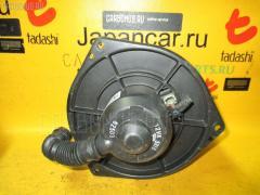 Мотор печки NISSAN CEFIRO A32 Фото 1