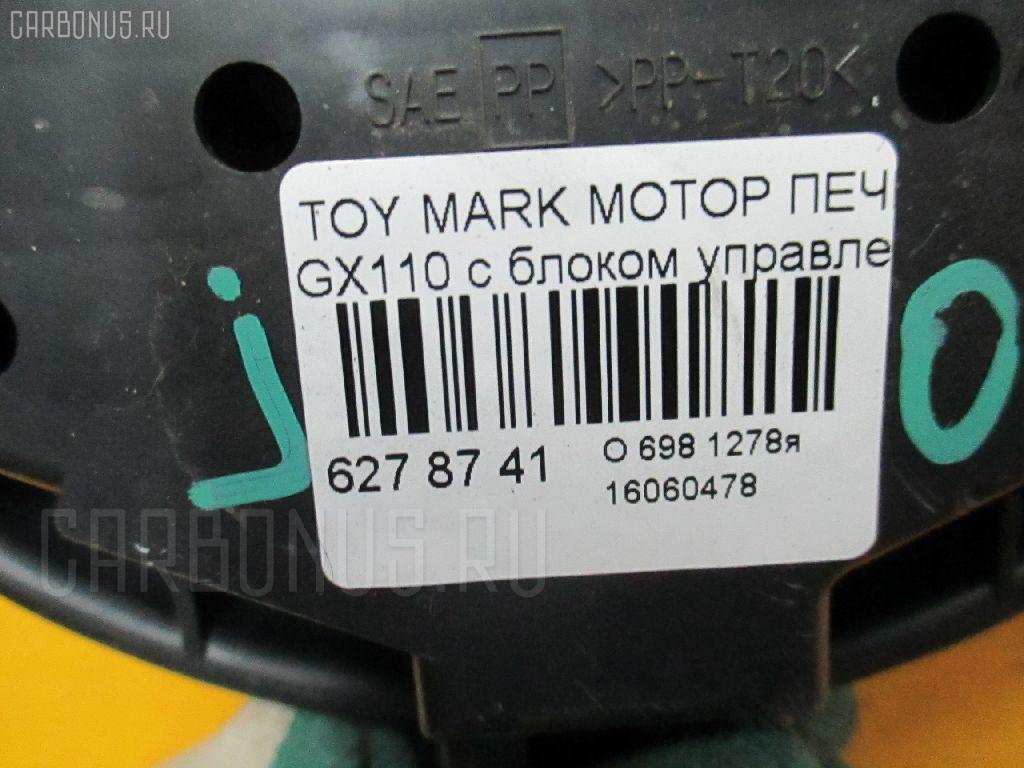Мотор печки TOYOTA MARK II GX110 Фото 3