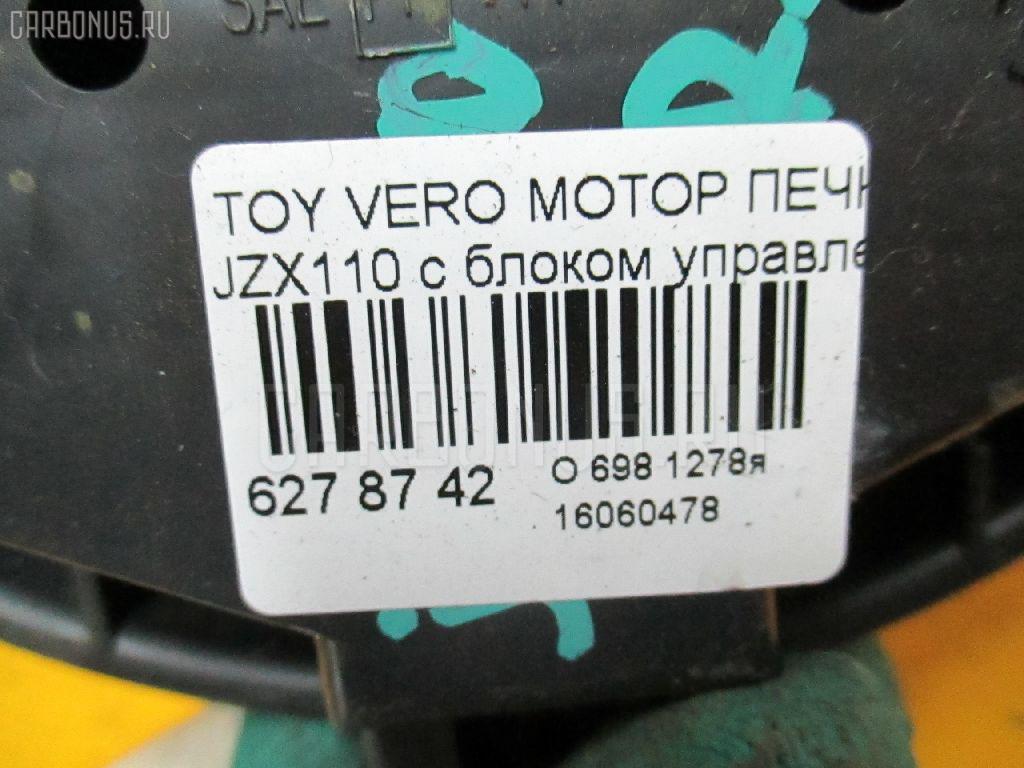 Мотор печки TOYOTA VEROSSA JZX110 Фото 3
