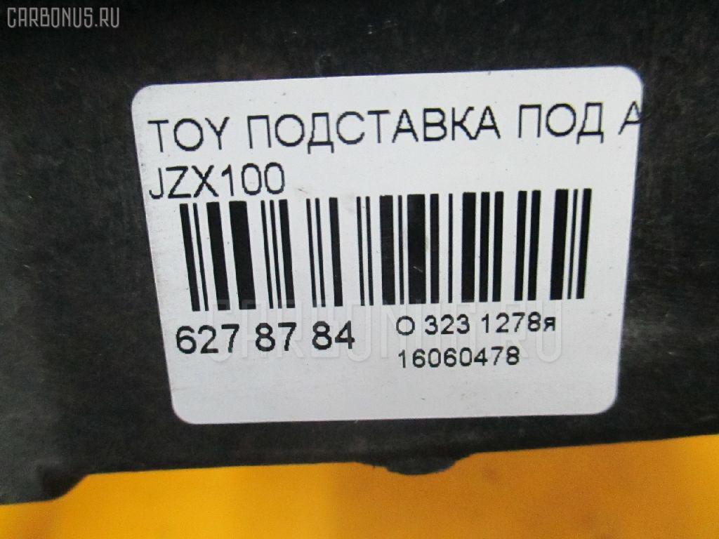 Подставка под аккумулятор TOYOTA JZX100 Фото 3