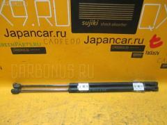 Амортизатор двери Nissan Bassara JU30 Фото 1