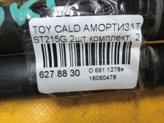 Амортизатор двери TOYOTA CALDINA ST215G Фото 2