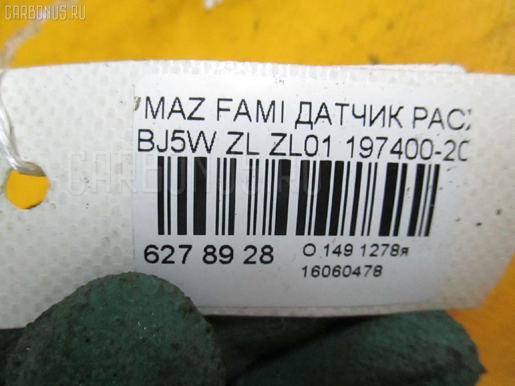 Датчик расхода воздуха MAZDA FAMILIA S-WAGON BJ5W ZL Фото 3