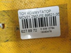 Коммутатор Toyota MCV21 2MZ-FE Фото 3