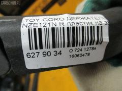 Держатель дворника Toyota Corolla spacio NZE121N Фото 3