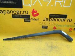 Держатель дворника Toyota Corolla spacio NZE121N Фото 2