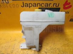 Бачок расширительный Nissan Tino V10 QG18DE Фото 1