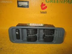 Блок упр-я стеклоподъемниками Toyota Duet M100A Фото 1