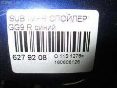 Спойлер Subaru Impreza wagon GG9 Фото 3