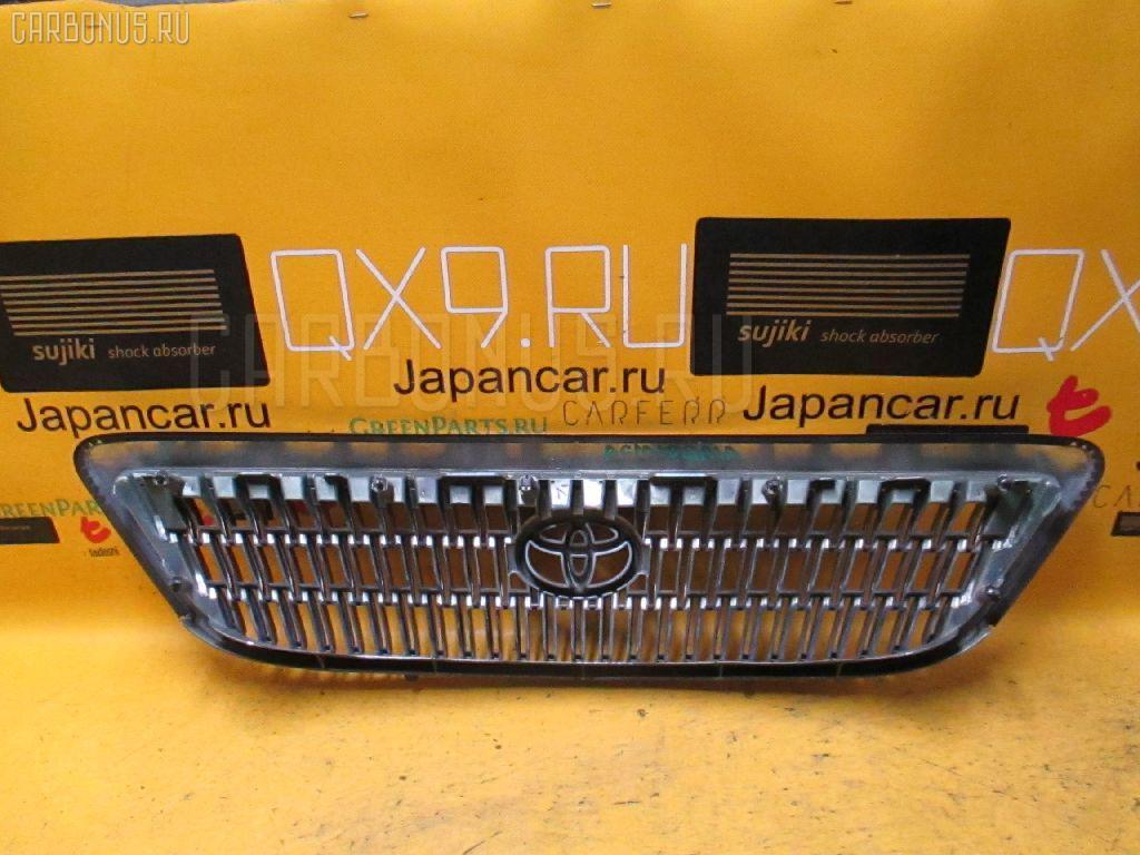 Решетка радиатора Toyota Gaia ACM10G Фото 1