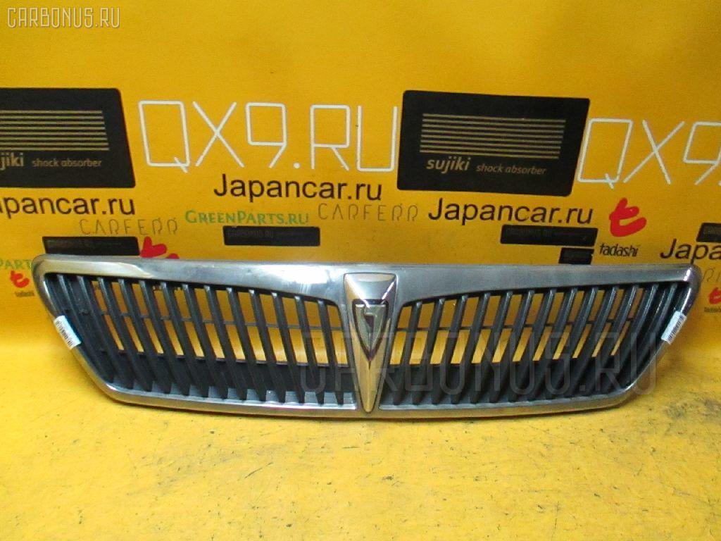 Решетка радиатора TOYOTA VISTA ARDEO SV50G Фото 2