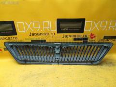 Решетка радиатора Toyota Vista ardeo SV50G Фото 1