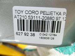 Решетка радиатора Toyota Corona premio AT210 Фото 4