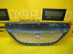 Решетка радиатора TOYOTA VEROSSA GX110 Фото 2