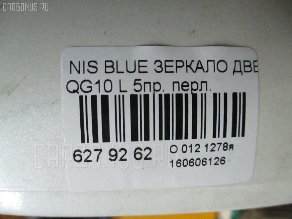 Зеркало двери боковой NISSAN BLUEBIRD SYLPHY QG10 Фото 3