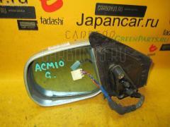 Зеркало двери боковой Toyota Gaia ACM10G Фото 2